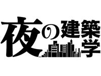 yoruken